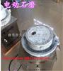 TSM-35电动石磨磨粉机