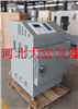 沥青含量分析仪HYRS-6燃烧法沥青含量分析仪