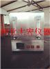 沥青三氯乙烯回收仪HHS-1三氯乙烯回收仪