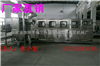 QGF全自动五加仑/三加仑大桶水灌装机