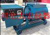 HJW-60型强制式单卧轴混凝土搅拌机