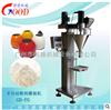 GD-FG小型粉剂灌装机