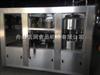 飲料灌裝機及配套設施原廠家