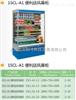 15CL-A1便利店风幕柜