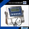 TCS-EX3100本安型防爆防水防腐防尘化学品电子秤