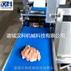QT-1000鲜鸡肉、鸭胸肉、牛肉切条机