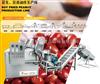 LJ-2500花生豆类油炸生产线 油炸设备价位 蚕豆油炸流水线哪家好 肉类油炸机哪家便宜