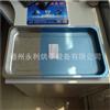 直销餐车食品托盘 500*300一次成型不锈钢托盘 现成模具定制加工
