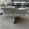 不锈钢周转箱 600*400*200接油箱 焊接托盘尺寸材质定制加工
