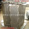 定制加工加厚316不锈钢链板 食品加工用石子输送链板 重型链板