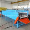 厂家直销紧固件烘干机 金属件镀锌干燥机 小型链板式隧道烘干设备
